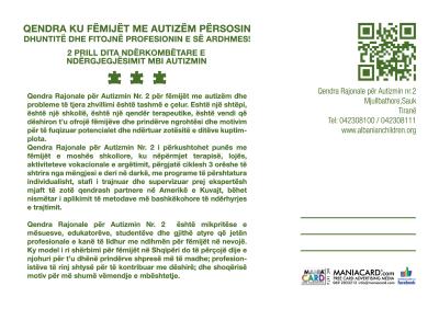 autizmi_card_1_retro