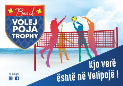 Volejpoja_Kartolina_Print_2